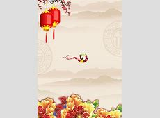 Chinese New Year Posters Wind Pattern Background Material