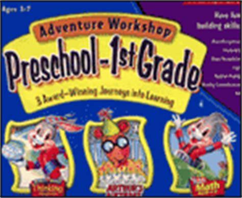 superkids software review of adventure workshop preschool 257 | boxpre1