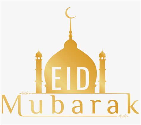 eid mubarak png hd