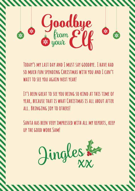 diy printable personalised elf  goodbye letter