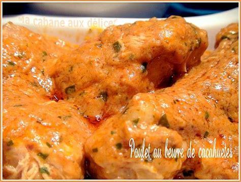 cuisine indienne facile rapide recette de cuisine indienne facile et rapide un site