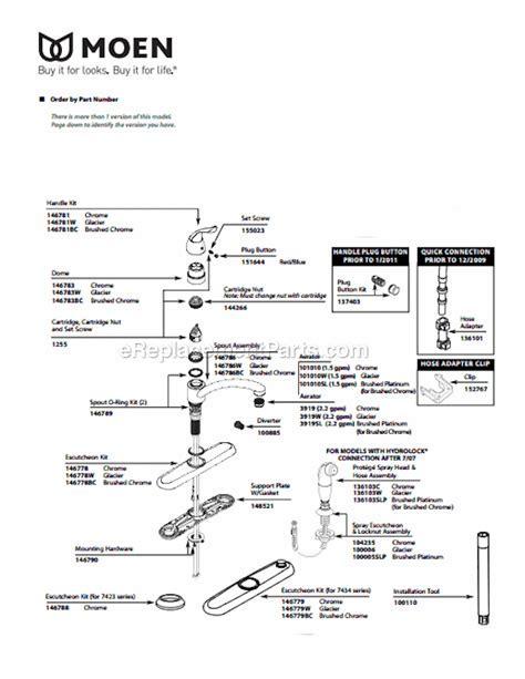 Moen 67430 Parts List and Diagram : eReplacementParts.com