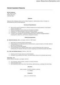 resume for dentist pdf dental assistant resume exles resume format pdf