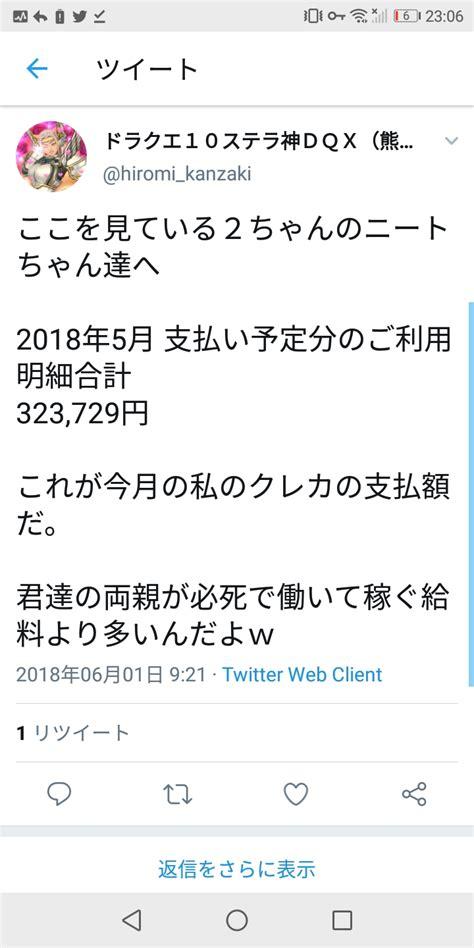 熊沢 英一郎 大学