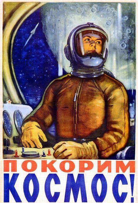 soviet space propaganda posters   cool