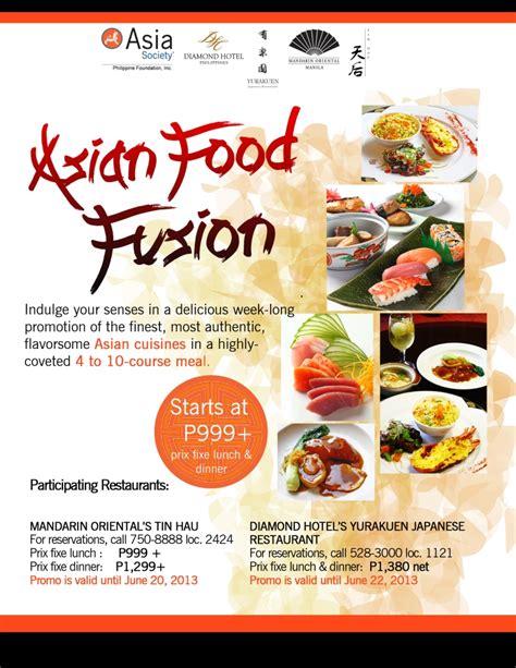 promo ikea cuisine promo cuisine simple current promotion u pricing with