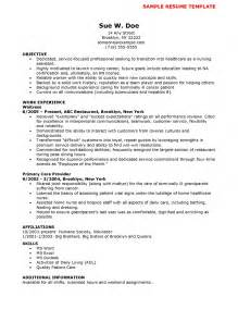 high resume for college pdf file cna sle resume student resume template