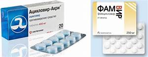 Противовирусные препараты при вирусе папилломы
