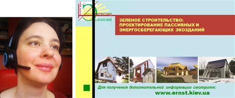 Лекция №1 Актуальность энергосбережения повышение эффективности использования энергии; энергосбережение и экология
