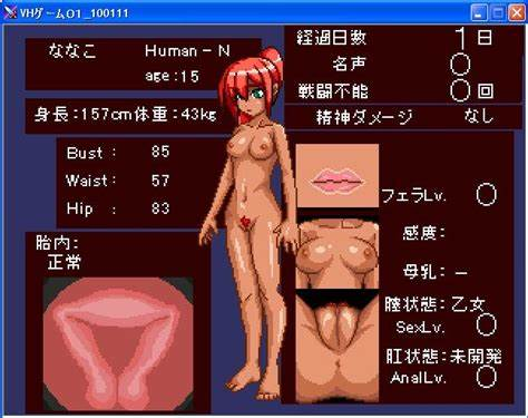 Red Hair Girl Pauline Cooper Takes A Penis In Her Breasty