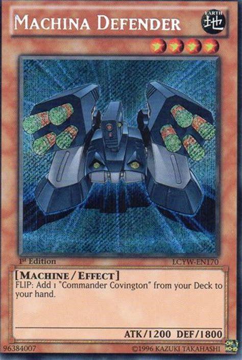 machina defender yu gi  fandom powered  wikia