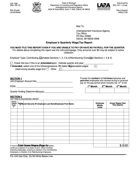 fillable form uia  employers quarterly wagetax