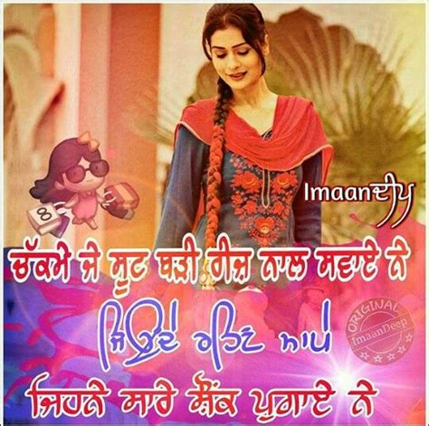 love  mom dad images  pinterest punjabi