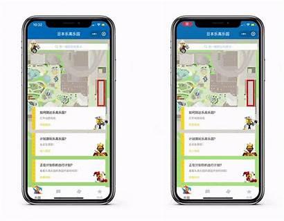 Wechat Mini Program Guide Map Io Programs