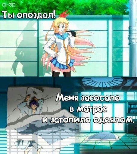 Мемы 1  Аниме Приколы для всех людей😊 Amino