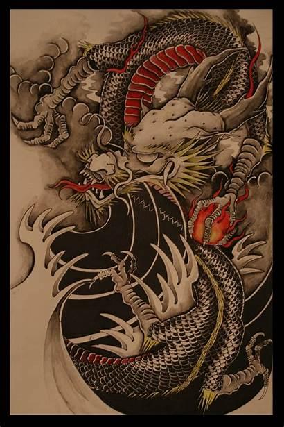 Wallpapers Chinese Dragons Dragon Japanese
