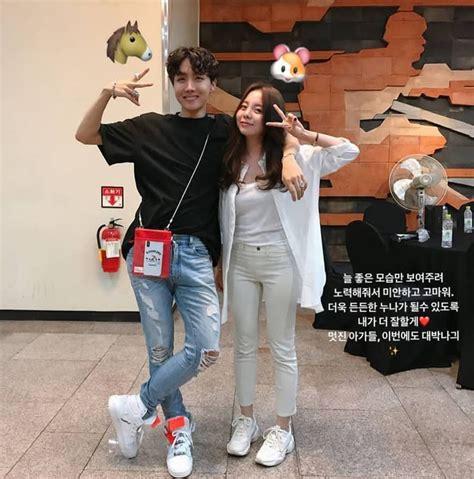 jhope   sister atmejiwoo bts bangtansonyeondan