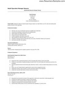 exle of resume with retail experience retail resume that are hiring sales retail lewesmr