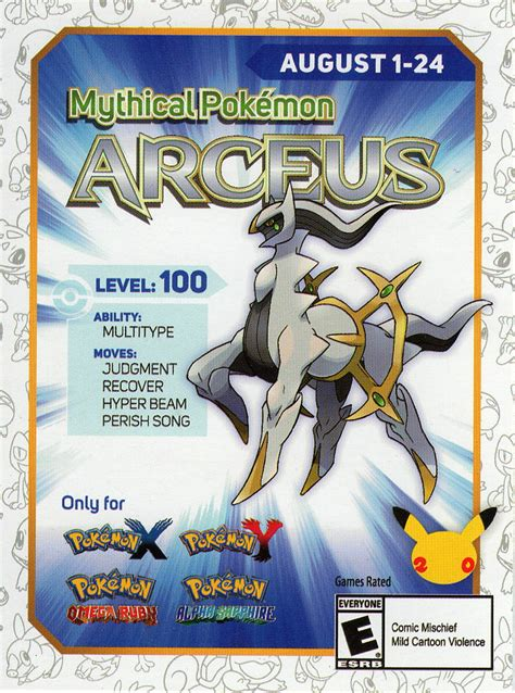 Check spelling or type a new query. Pokemon HD: Member Card Pokemon Platinum Code