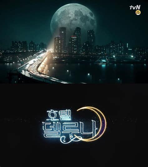 tvn releases  teaser  hotel del luna  iu