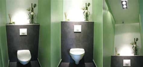 Wc Vert Et Gris