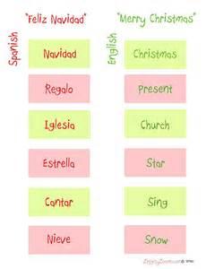 English-Spanish Christmas Words