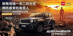 Renegade South Beach : jeep renegade ~ Gottalentnigeria.com Avis de Voitures
