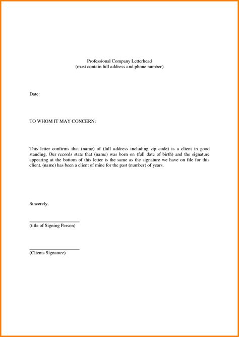 personal reference letter template world  reference