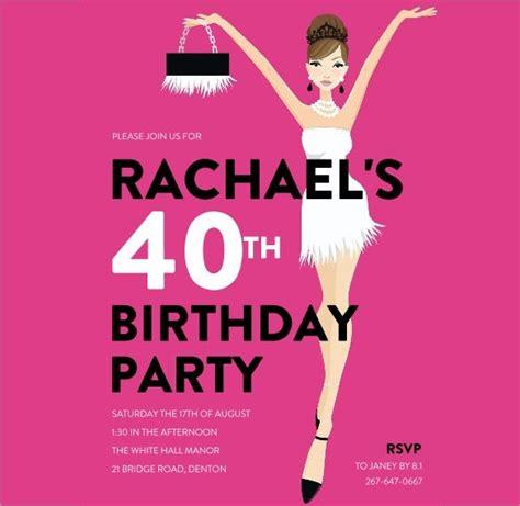26+ 40th Birthday Invitation Templates PSD AI Free