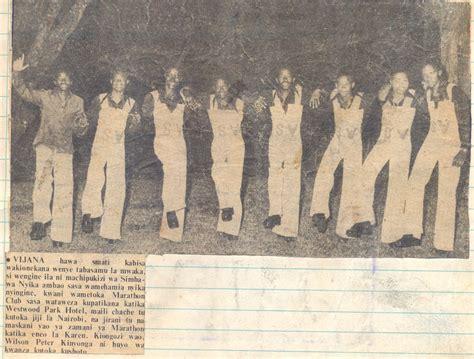 Simba wa Nyika  Wanamuziki Tanzania