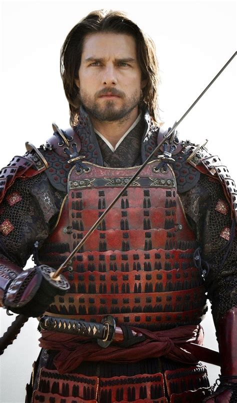 Last Samurai Armor  Wwwpixsharkcom  Images Galleries