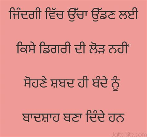 punjabi comments in english for facebook 100 punjabi comments in english for facebook dil te