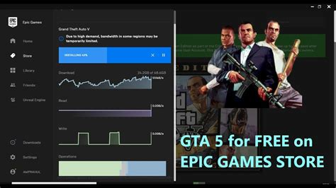 GTA 5 DOWNLOADING FROM EPIC GAMES LIVE   EPIC GAMES GTA 5 ...