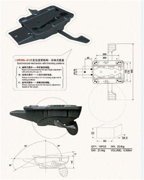 china multifunction mechanism chair mechanism multi