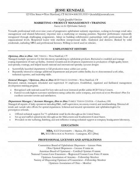 optician resume
