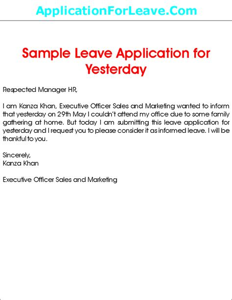 sample leave application  yesterday
