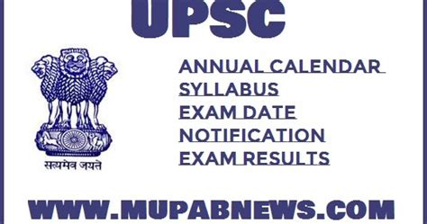 upsc calendar civil services annual planner exam date syllabus
