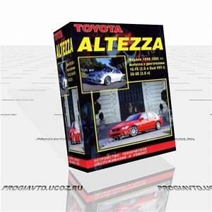 U0410 U0432 U0442 U043e  U043c U0430 U043d U0443 U0430 U043b  Toyota Altezza    Lexus Is200 1998