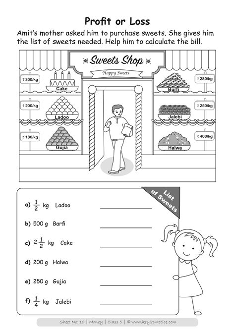 class  maths worksheets  chapter money keypractice