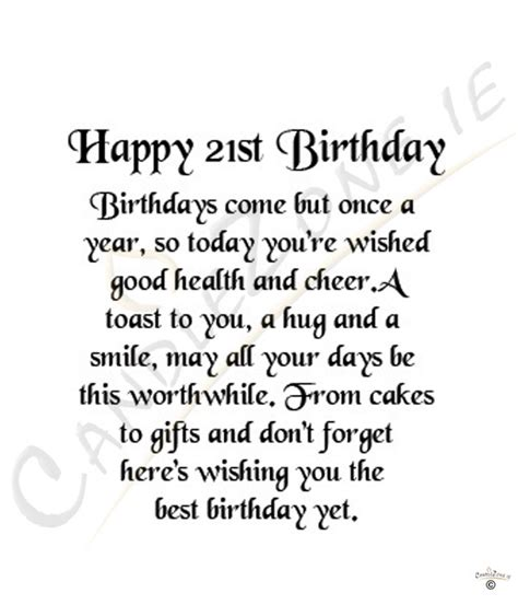 Funny 21st Quotes Birthday Cards