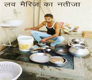 फन्नी पिक्चर - Funniest Images - Pics for WhatsApp & FB ...