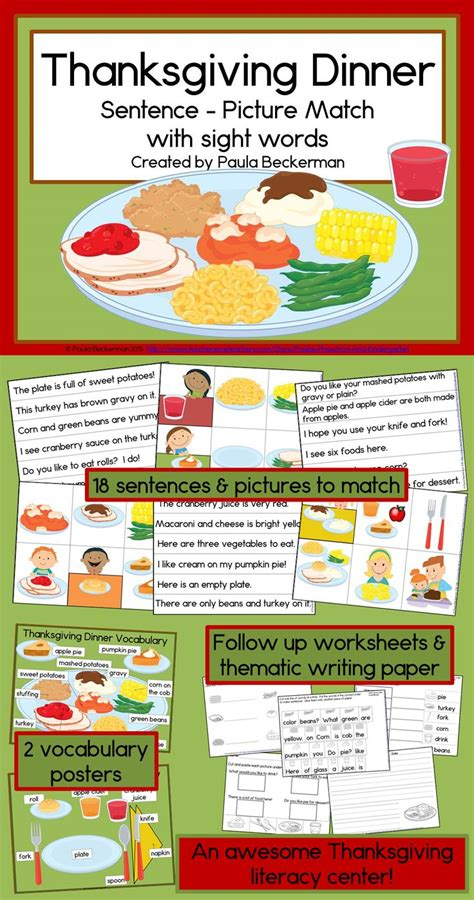 thanksgiving dinner sentence picture match reading center activities thanksgiving and