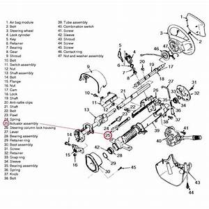 Mustang Ignition Switch Actuator Rod  79-93