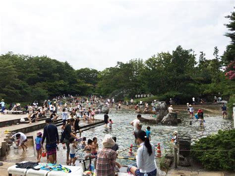 この 近く の 公園