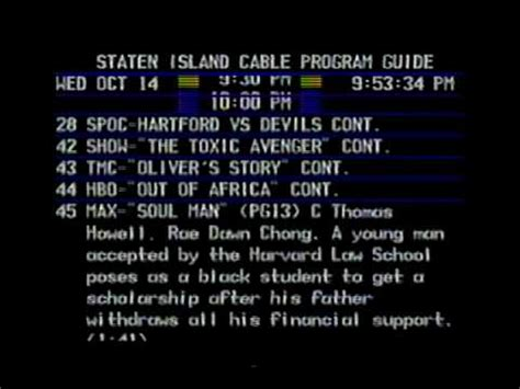 cable program guide october 1987 youtube