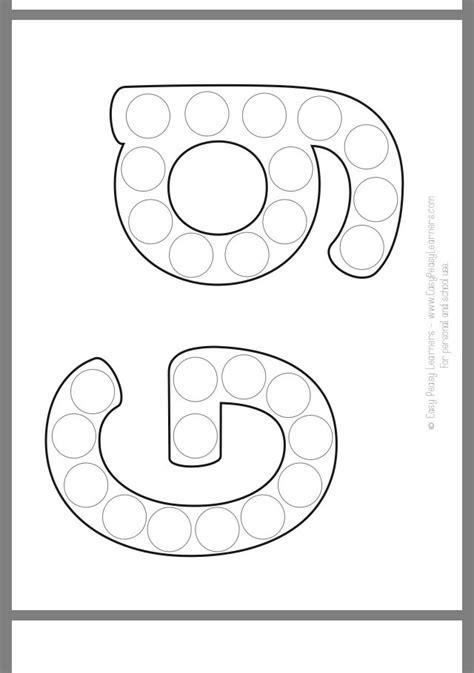 pin  tracy   cards  karleigh  alphabet