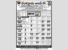 Venkatrama Co 2019 January Telugu Calendar