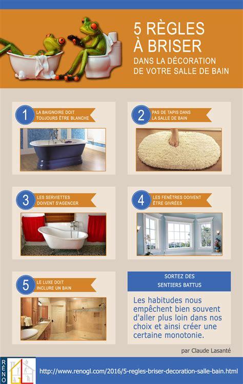 5 Règles à Briser Dans La Décoration De Votre Salle De Bain