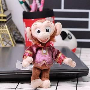 original Aladdin monkey Abu stuff plush toy doll kids ...