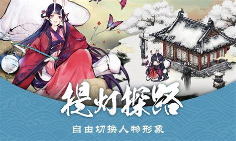 朝堂有妖气游戏下载_朝堂有妖气官方免费版下载 - 安卓版下载